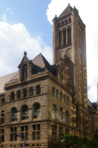 Pittsburgh DUI Lawyer, Allegehny County Courthouse
